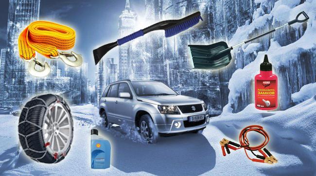 Фото подготовки авто к зиме